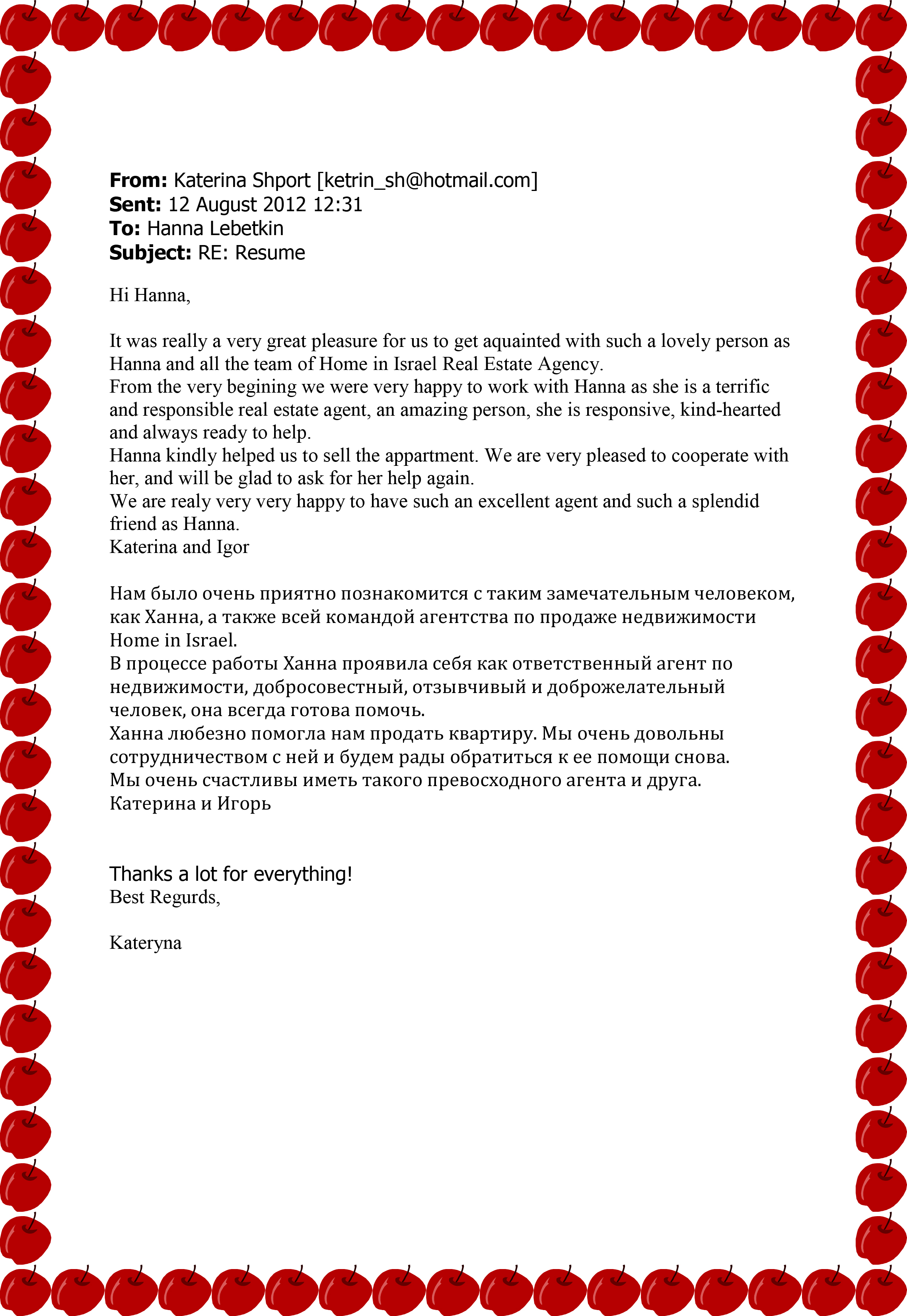 Business Letters Use Format Free Business Letterhead